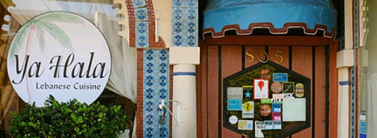 Ya Hala Restaurant