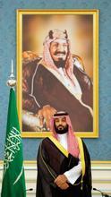 Saudi Royal Palace/AFP