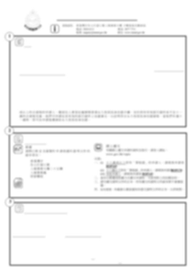 rop145a - 1 2 2824 6111 2877 7711 enquiry@immd.gov.hk www.immd.gov.hk 177 177A 25A | Course Hero Document Landing