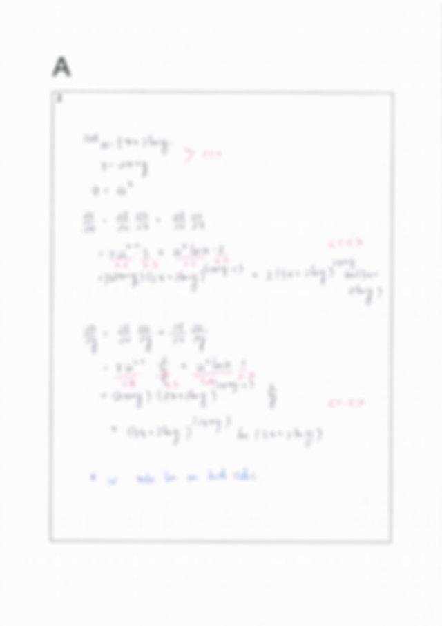 Test 1 Anwser.pdf