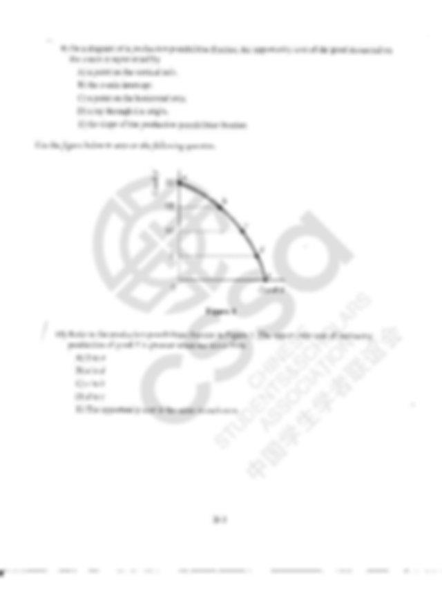 Microeconomics 1021 Practice Exam Econ Midterm 1 2008 Key