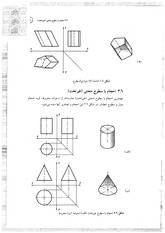 Law of Sines and Law of Cosines Skills Practice Worksheet