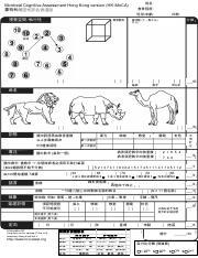 5-Min-MoCA_20151030.pdf - Montreal Cognitive Assessment 5-Minute Protocol Hong Kong Version(HK-MoCA 5-Min Protocol 1\\/5 2 1 7 13 19 25 2 8 14 20 ...