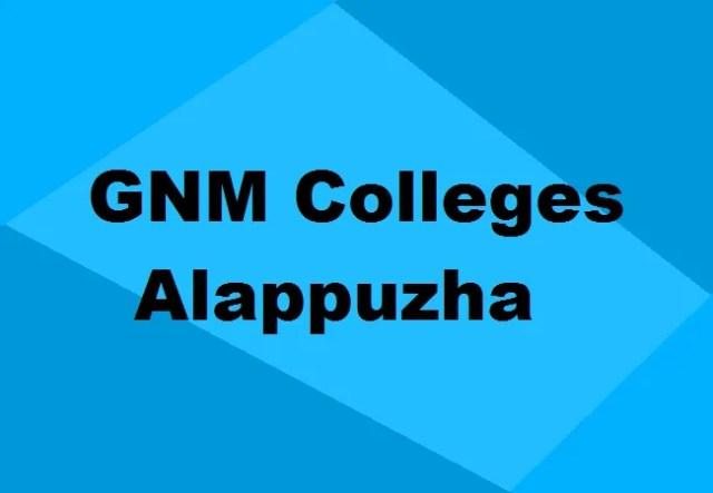 GNM कॉलेज अलाप्पुझा