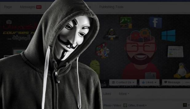 احذر من هذه التطبيقات علي الفيسبوك