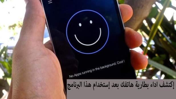 تطبيق ShutApp
