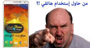 تطبيق iLock