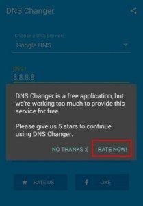 برنامج DNS Changer 1