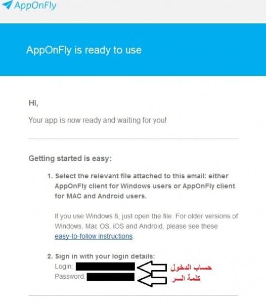 VPS مجانى من موقع AppOnFly 4