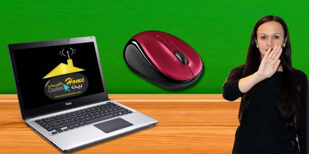 NPointer لاستبدال فأرة الكمبيوتر بيديك