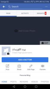 تنزيل فيس بوك للجميع