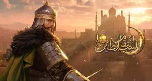 شرح وتحميل انتقام السلاطين الجديدة والتي تُعد أفضل لعبة إستراتيجية في الوطن العربي
