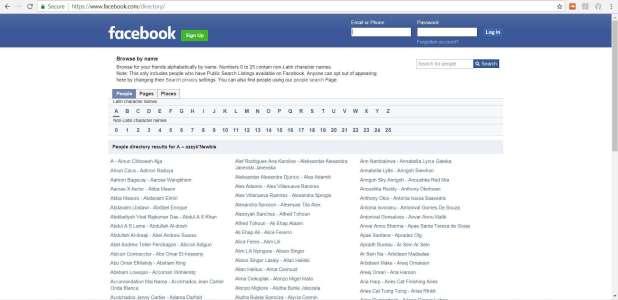 البحث في فيس بوك بدون حساب