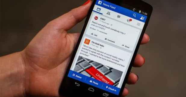 شرح ميزة عدم الإزعاج الجديدة في فيس بوك ولوقف إدمان مواقع التواصل الإجتماعي