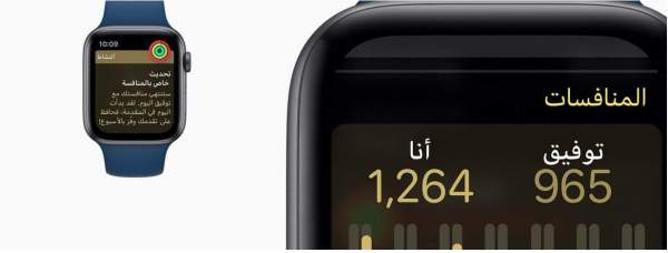 Apple Watch Series 4 رقم 11
