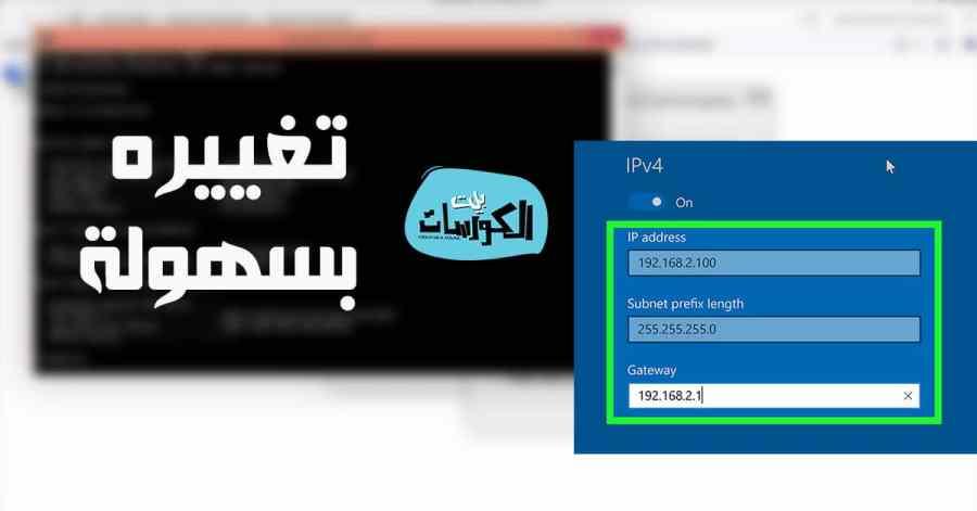 Vpn مجاني تغيير Ip Address وكسر البروكسي وفتح المواقع