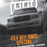 Road Magzine Issue 14