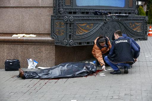 Putin Critic Shot Dead in Ukraine