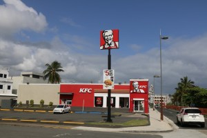 USA: KFC Franchisee Loses Fight to Market Chicken as Muslim-Friendly