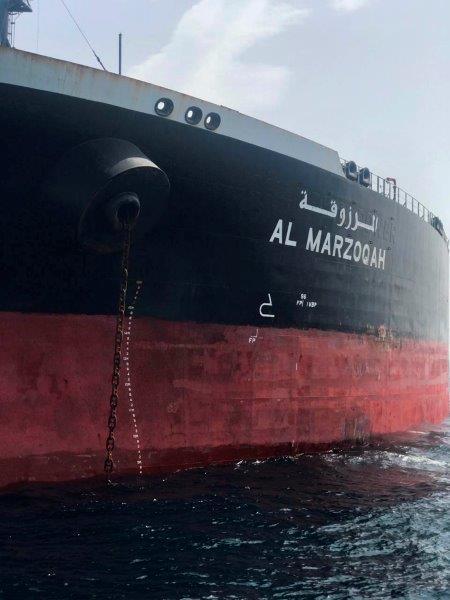 Gulf Ship Management Dubai