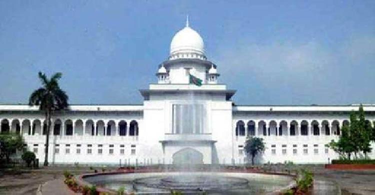 High-Court-pic.jpg