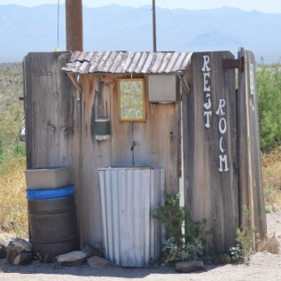 The rustic rest room at Cool Springs