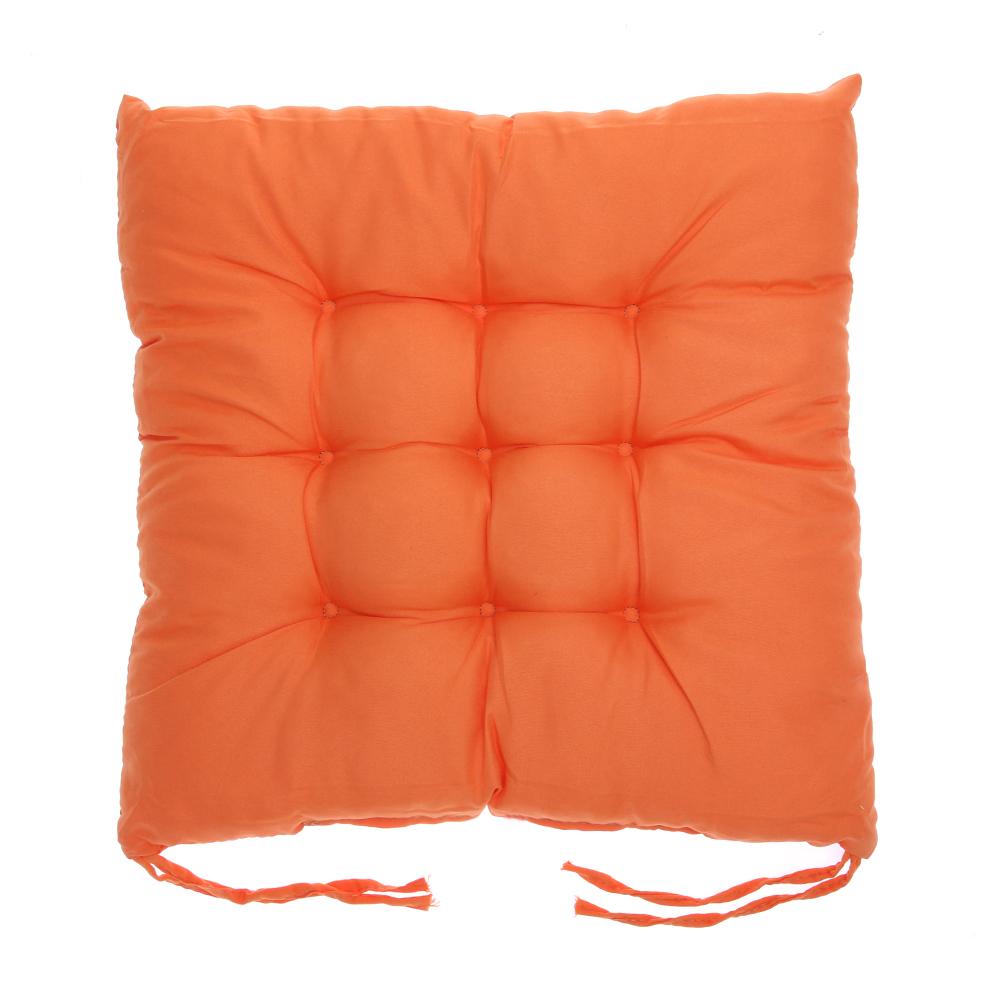 coussin de chaise carre orange