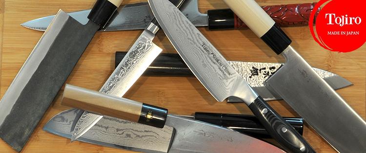 couteau de cuisine professionnel japonais