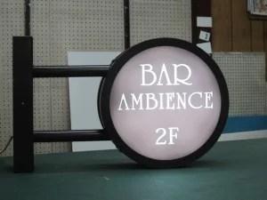BAR AMBIENCE 丸型袖看板 点灯時