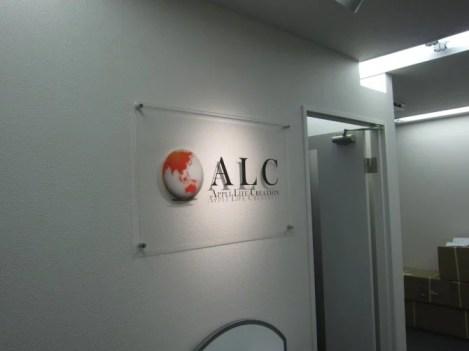 透明アクリル社名サイン