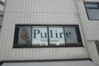 ネイルサロン Pulire 様