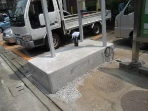 コンクリート型枠基礎