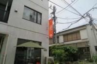 飲食 On japan cafe 様