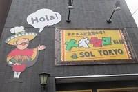 SOL TOKYO様