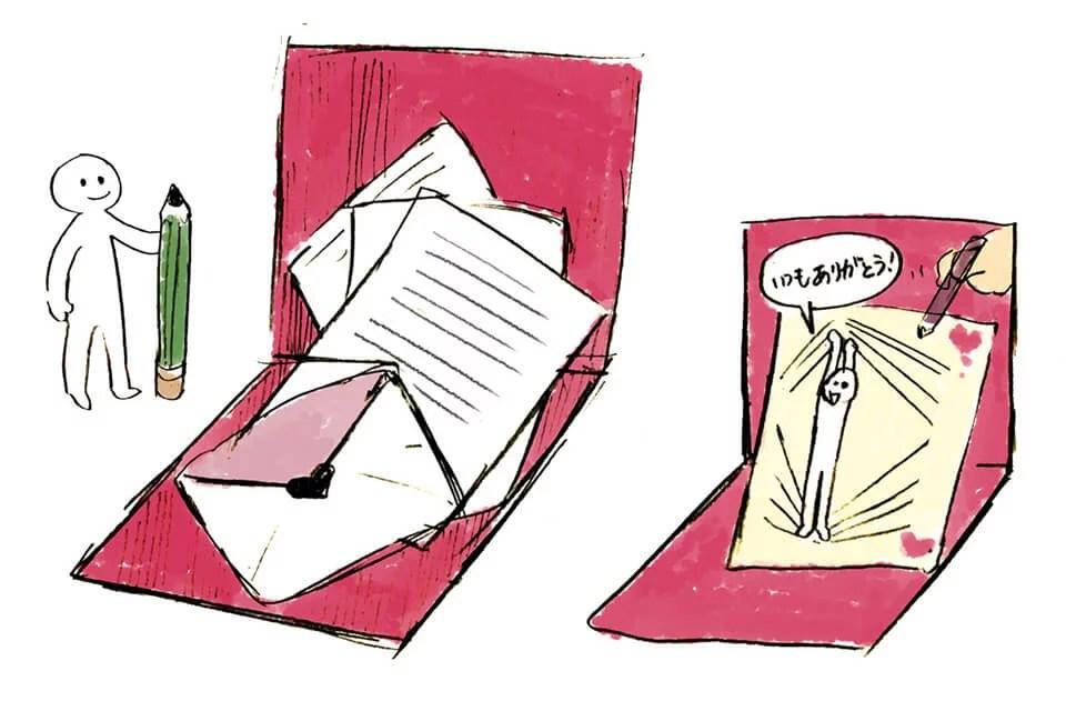 手紙になれるアート