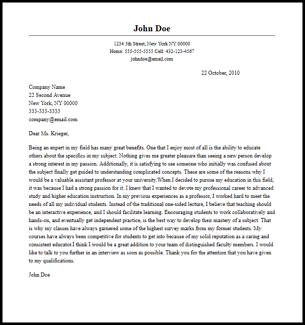Investigative Assistant Cover Letter