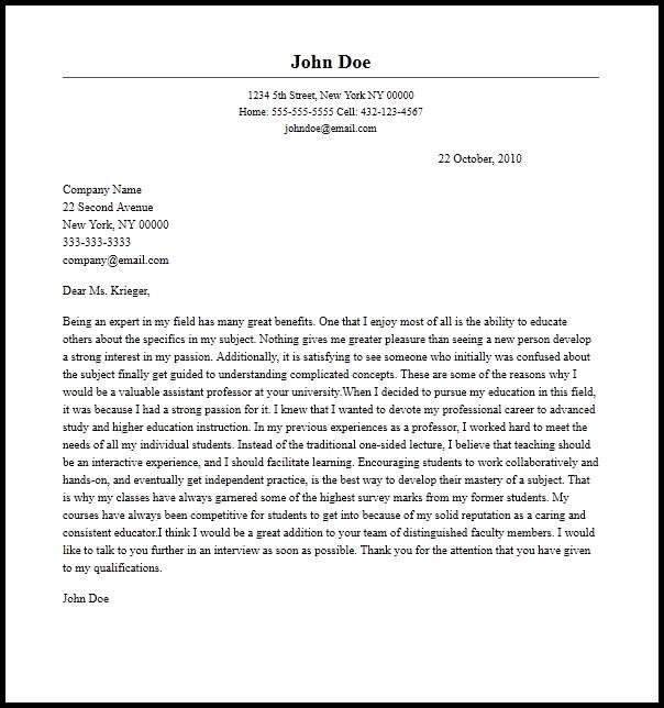 adjunct professor cover letter samples