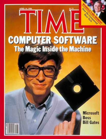 Microsoft in 1984