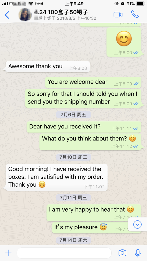 US Customer's Review