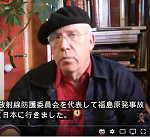 Dr.Busby封印された #放射能 の恐怖☆字幕 #Tokyo #Cesium 130000Bq