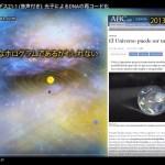 alcyon-pleiades21-1-13