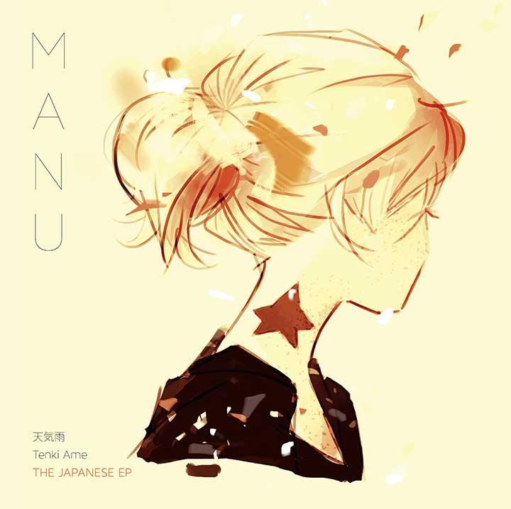 Manu-Tenki-Ame-pochette