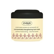 Ziaja Cashmere Concentrated Strengthening Hair Mask 200ml