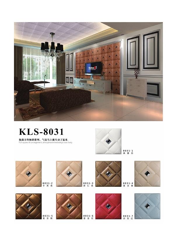 皮雕裝飾板 - 創平科技有限公司