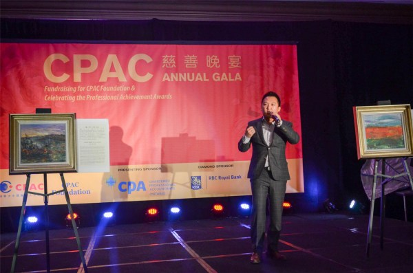 Cpac Gala Raises Funds And Celebrates Immigrant Success