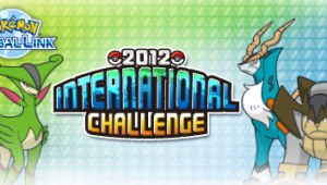 Resultados del Torneo 2012 International Challenge