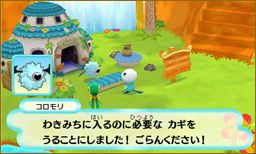 Mystery Dungeon 3DS S21