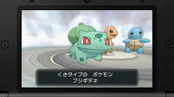 iniciales_kanto