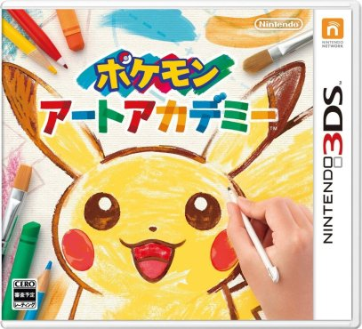Pokémon Art Academy - Box Art Japonesa