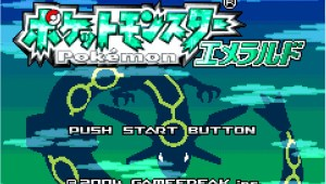 The Pokémon Company registra Pokémon Delta Emerald